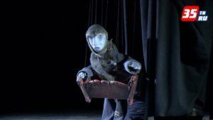 Премьерой вологодского театра марионеток в Череповце начался фестиваль «Стремление к солнцу»